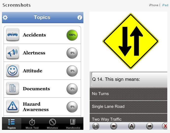 Driving Test App By Eknath Kadam